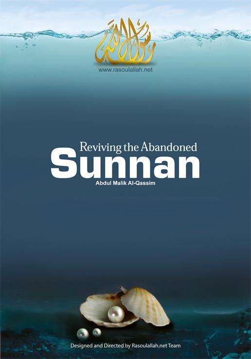 Reviving the Abandoned Sunnan