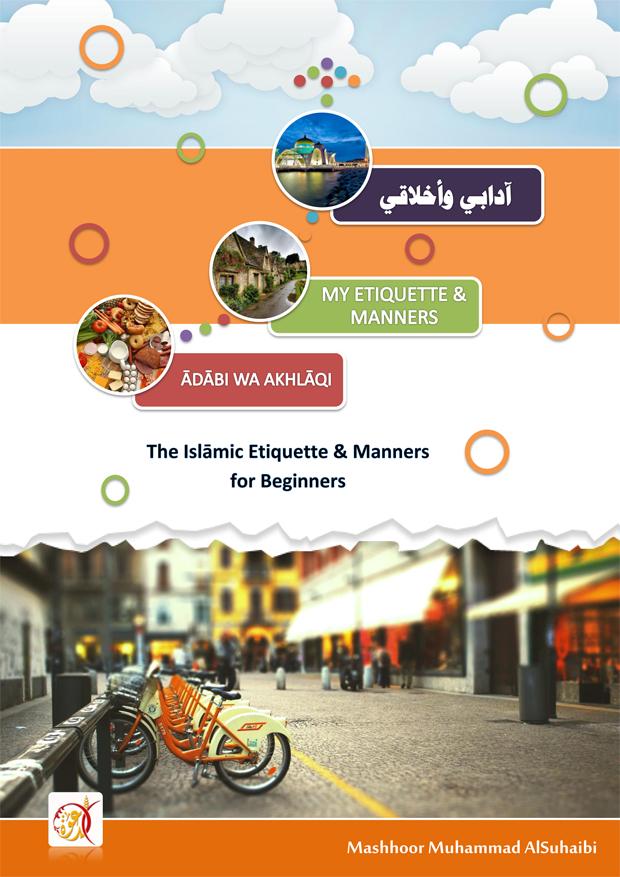 MY ETIQUETTE & MANNERS - ADABI WA AKHLAQI
