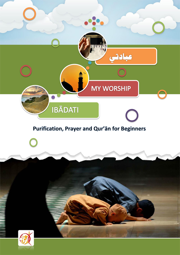 My Worship Purification Prayer and Quran for Beginners