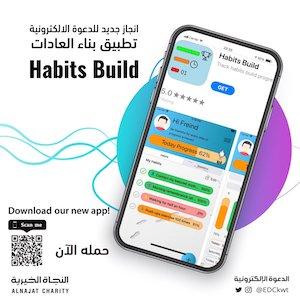 Habits Build App